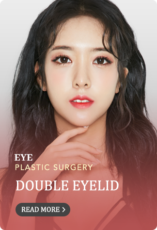 Best plastic surgery clinics in Korea